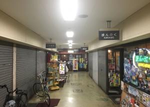 まんぷく商店街