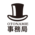 OTONAMIE事務局