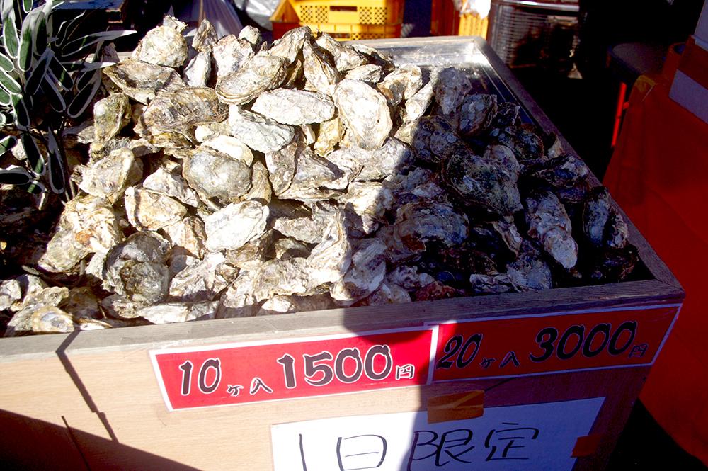渡利牡蠣 のコピー