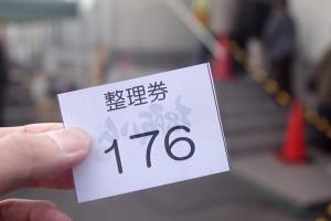 IMGP7423c
