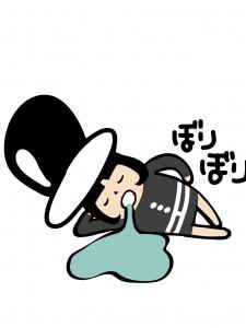 3年寝太郎