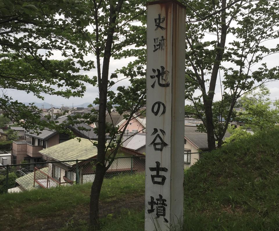 写真 2016-05-03 16 53 36