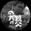 人アイコン-02