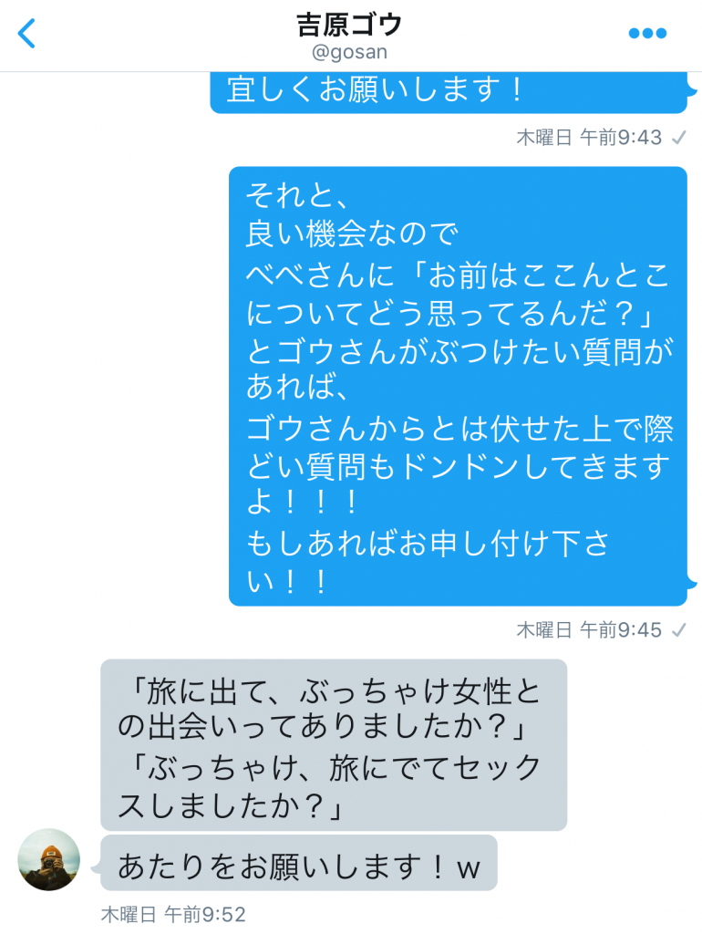 20161015_143437000_ios