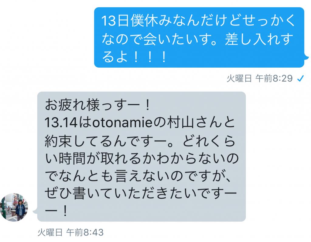 20161015_143556000_ios