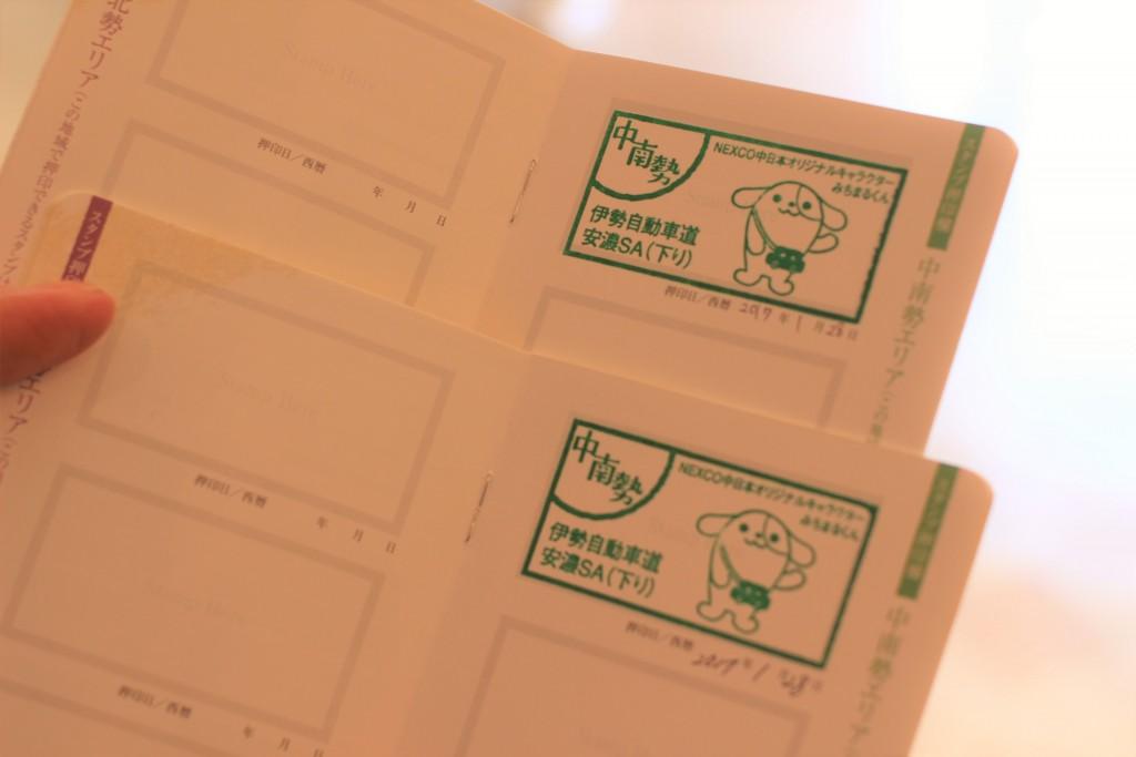 安濃SAのスタンプには、NEXCO中日本のキャラクター「みちまるくん」のイラストがあしらわれている。