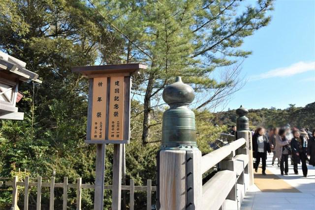 ▲最後に宇治橋向って左の2番目の擬宝珠を触る。中には祈祷された万度麻が納められているそう。