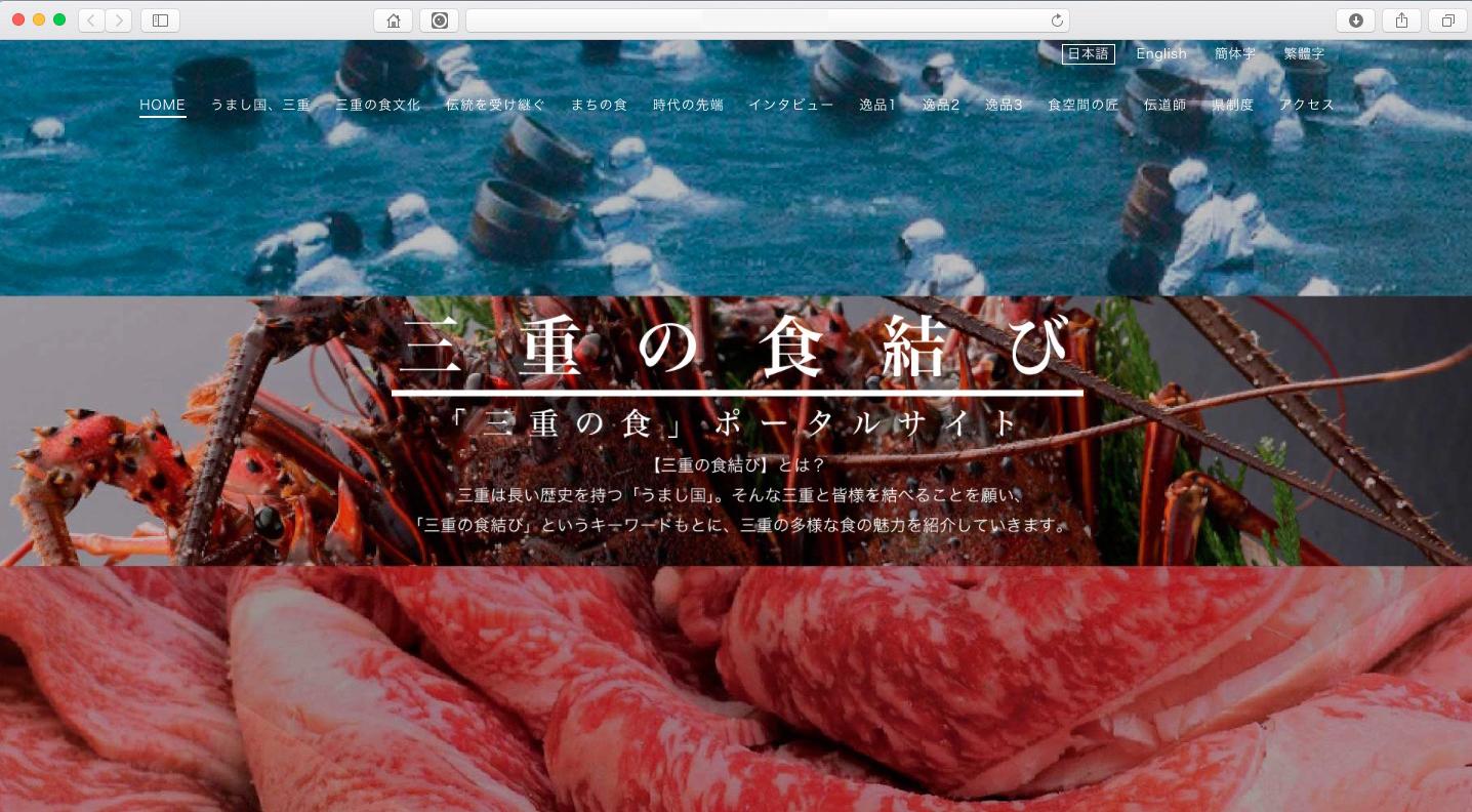 スクリーンショット 2017-03-02 16.34.58