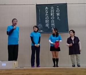 宮川マラソン8
