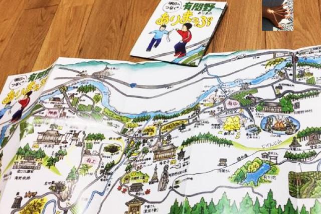 完成松阪の小さな田舎のイラストマップ作りを追ってみたfinal