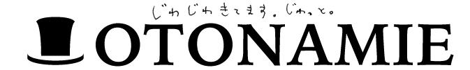 三重県に暮らす・旅するWEBマガジン-OTONAMIE(オトナミエ)