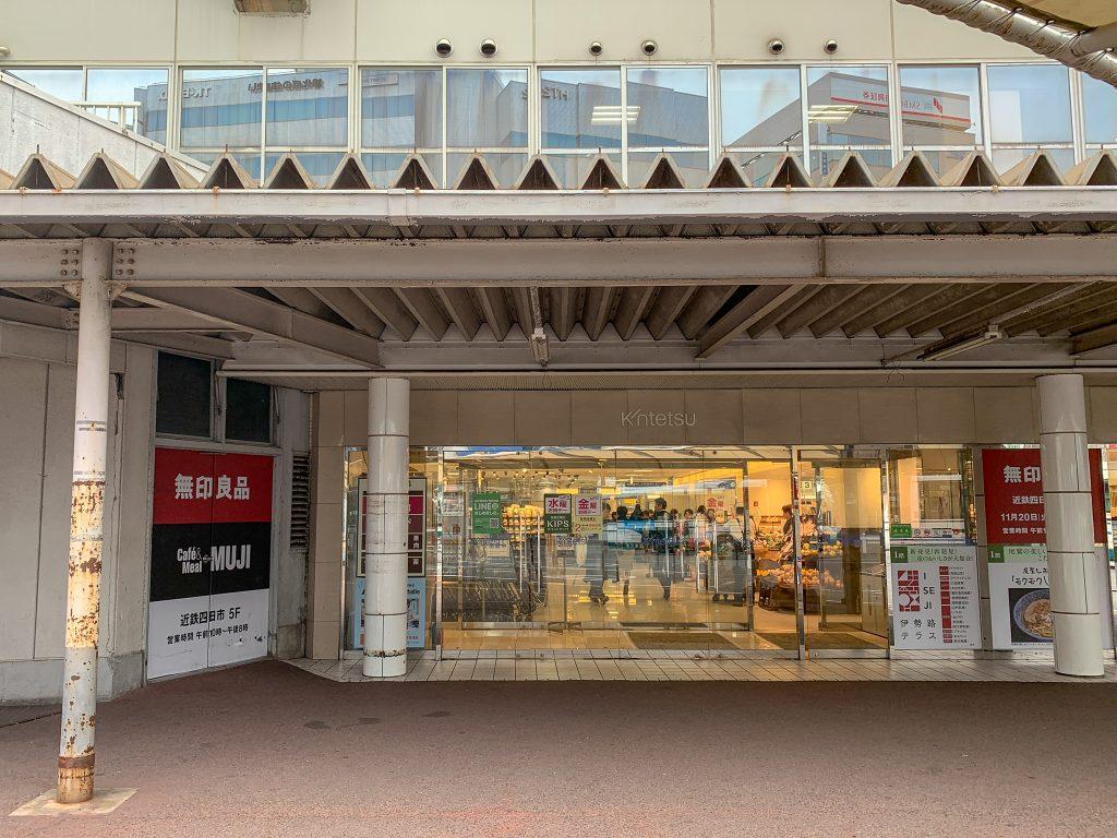 近鉄百貨店バスターミナル入り口