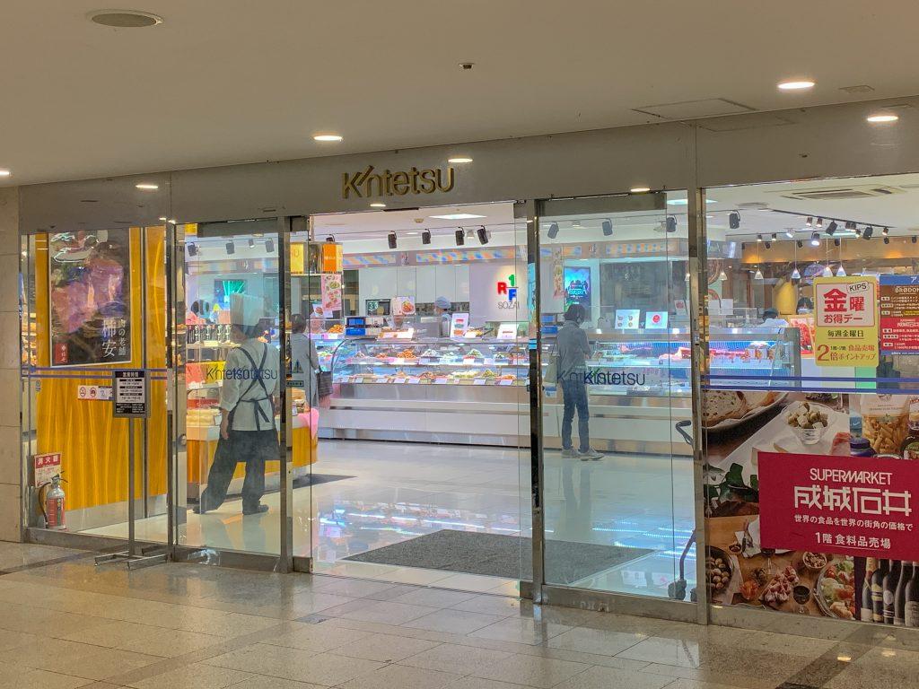 近鉄百貨店四日市店1階入り口