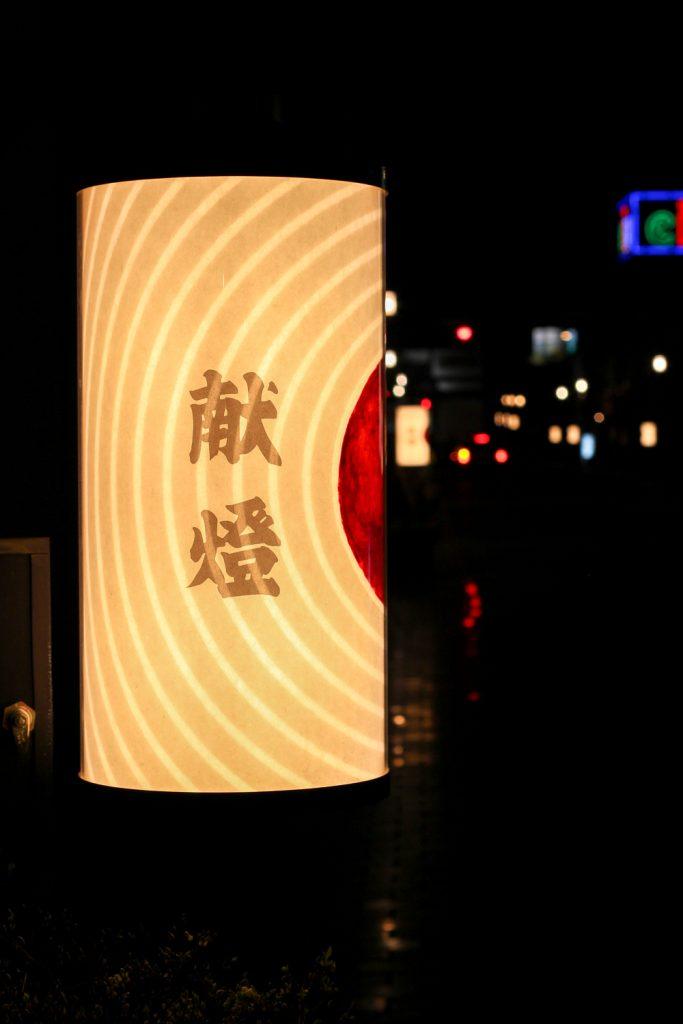 夜の外宮参道1