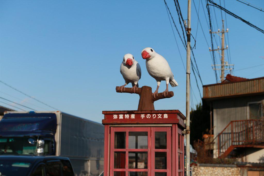 文鳥電話ボックス