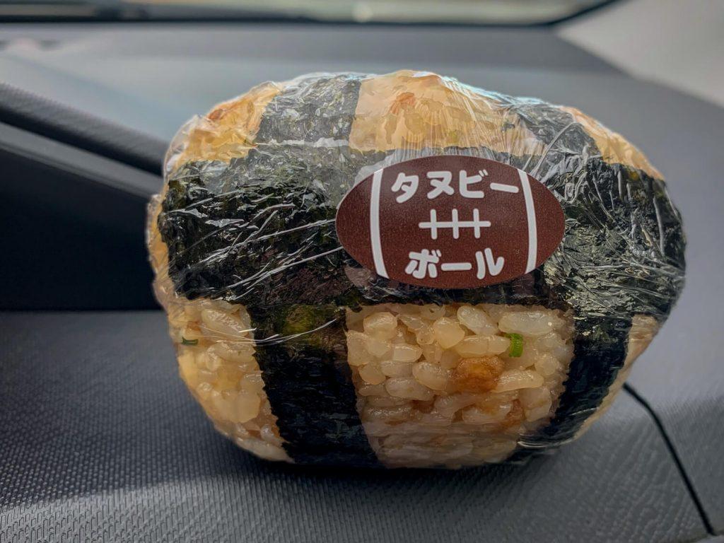 奥伊勢パーキングエリア タヌビーボール1