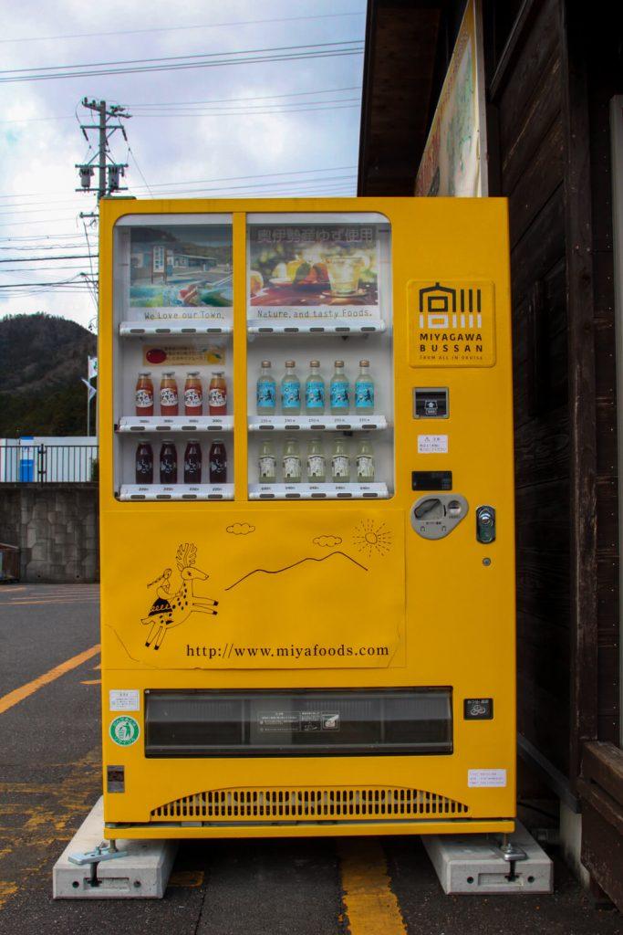 道の駅大台 奥伊勢ゆず自販機1