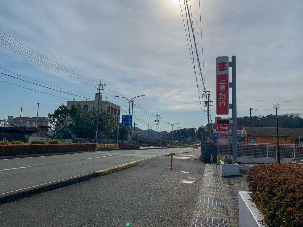 鳥羽市藤野郷で暮らす杉田さんとまち歩き 郵便局の反対側
