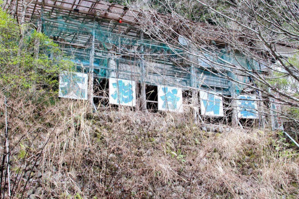 大杉谷山荘 看板