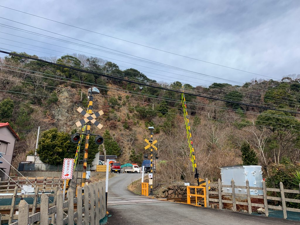 赤崎鉱山跡