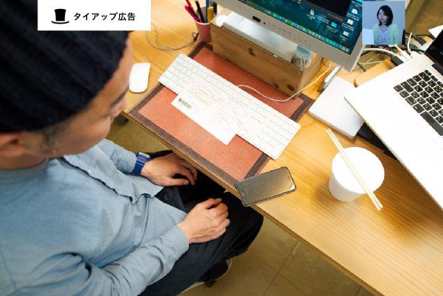 百 五 銀行 ホームページ