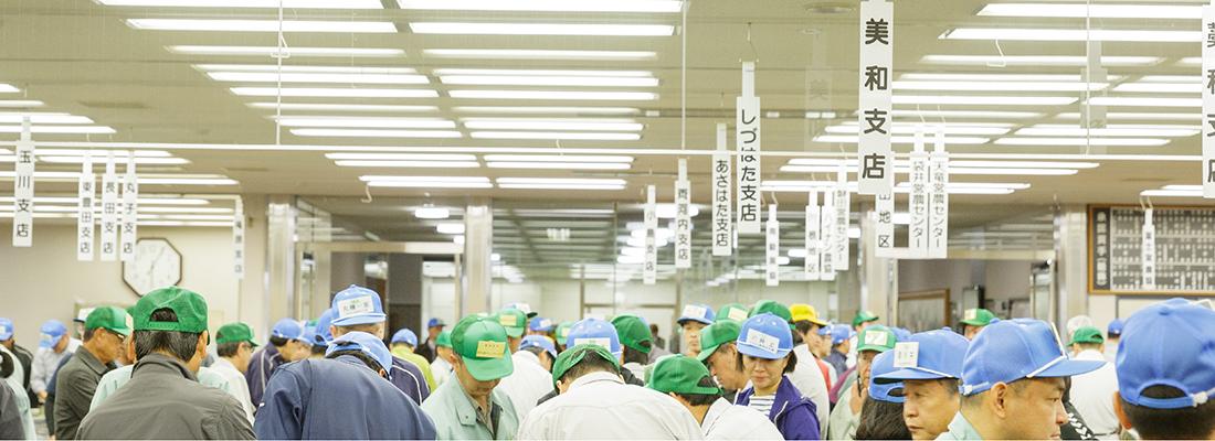 引用:静岡茶市場