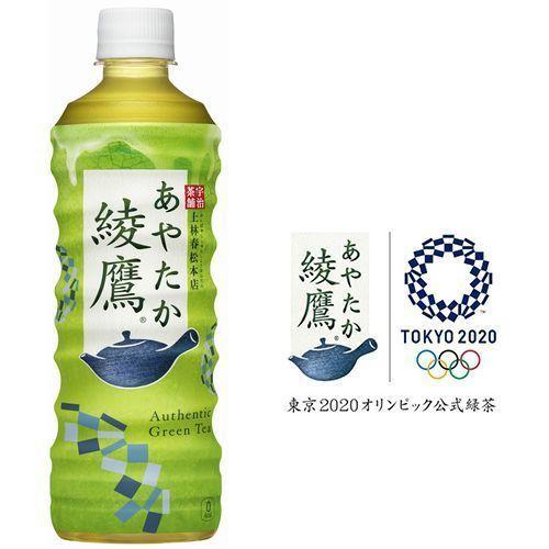引用:コカコーラ_綾鷹 オリンピック記念デザインボトル