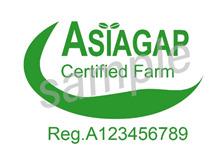 認証制度 ASIAGAP