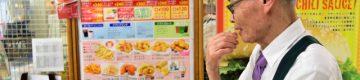 青春のドムドムハンバーガー。東海地区唯一の店舗は三重県にある。